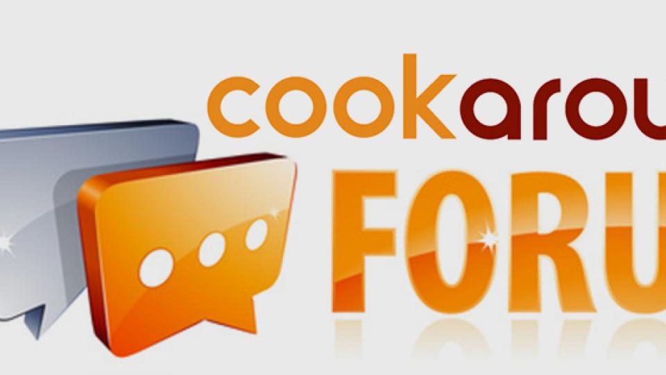 Cookaround: ricette, ingredienti e consigli utili