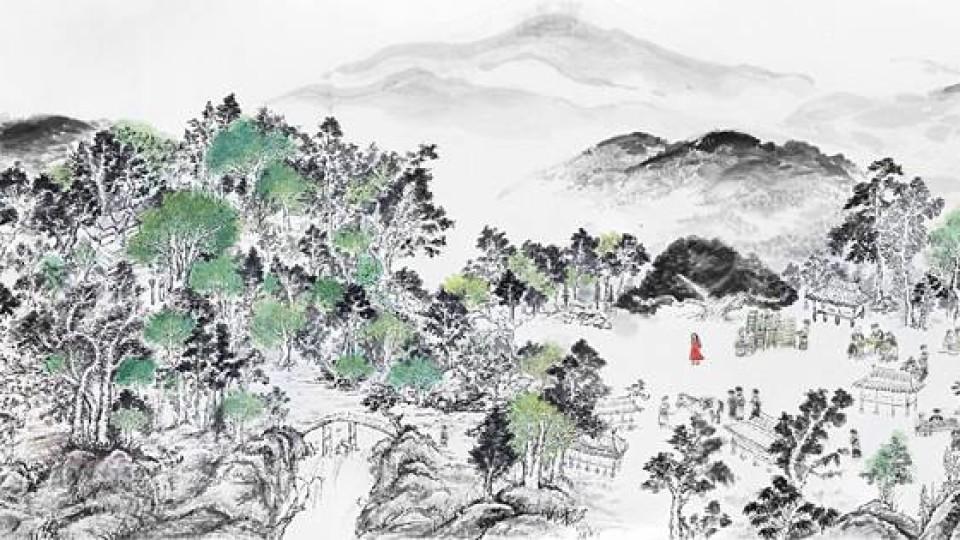 Cha Ling, il tè che ti fa bella