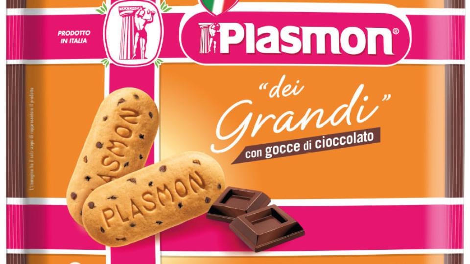 "Plasmon lancia i biscotti ""dei grandi"""