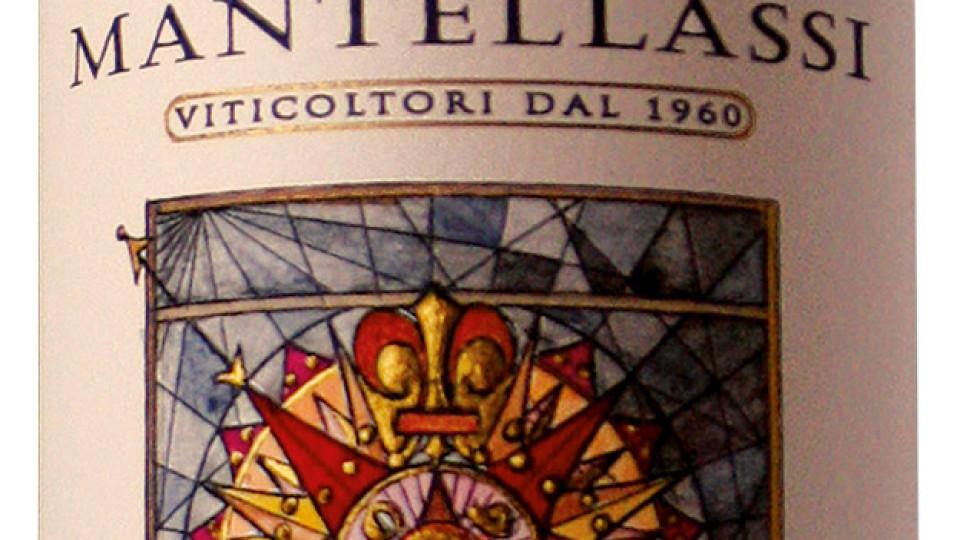 """""""CILIEGIOLO D'ITALIA"""": Rassegna interamente dedicata a questo straordinario vitigno"""