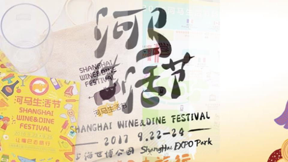 Wine&Dine Festival: per la terza volta il Padiglione Italia è rappresentato da Vinitaly International